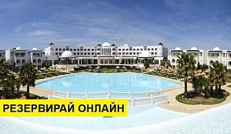Самолетна почивка в Тунис! 7 нощувки на човек на база All inclusive в Golden Tulip Taj Sultan 5*, Хамамет, Североизточен Тунис с двупосочен чартърен полет от София