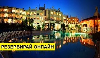 Самолетна почивка в Тунис! 7 нощувки на човек на база Ultra all inclusive в Hammamet Garden 4*, Хамамет, Североизточен Тунис с двупосочен чартърен полет от София