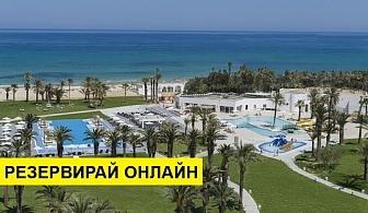 Самолетна почивка в Тунис! 7 нощувки на човек на база All inclusive в Jaz Tour Khalef 5*, Хамамет, Североизточен Тунис с двупосочен чартърен полет от София
