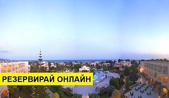 Самолетна почивка в Тунис! 7 нощувки на човек на база Закуска и вечеря в Le Royal Hammamet 5*, Хамамет, Североизточен Тунис с двупосочен чартърен полет от София