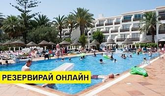 Самолетна почивка в Тунис! 7 нощувки на човек на база All inclusive в Marhaba Salem 4*, Хамамет, Североизточен Тунис с двупосочен чартърен полет от София