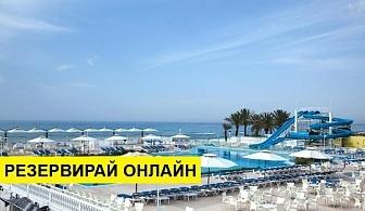Самолетна почивка в Тунис! 7 нощувки на човек на база All inclusive в Samira Club Spa & Aquapark 3*, Хамамет, Североизточен Тунис с двупосочен чартърен полет от София