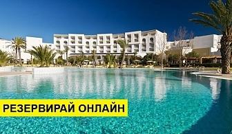Самолетна почивка в Тунис! 7 нощувки на човек на база All inclusive,Закуска и вечеря в Saphir Palace & Spa 5*, Хамамет, Североизточен Тунис с двупосочен чартърен полет от София