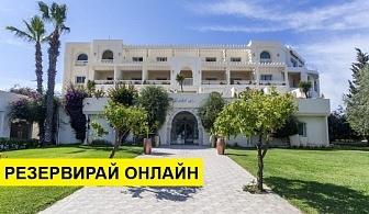 Самолетна почивка в Тунис! 7 нощувки на човек на база All inclusive в Seabel Alhambra Beach Golf & Spa 4*, Хамамет, Североизточен Тунис с двупосочен чартърен полет от София