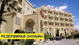 Самолетна почивка в Тунис! 7 нощувки на човек на база All inclusive в Houda Yasmine Hammamet 4*, Хамамет, Североизточен Тунис с двупосочен чартърен полет от София