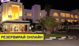 Самолетна почивка в Тунис! 7 нощувки на човек на база All inclusive в Hotel Nesrine 4*, Хамамет, Североизточен Тунис с двупосочен чартърен полет от София