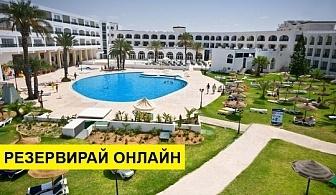 Самолетна почивка в Тунис! 7 нощувки на човек на база All inclusive в Le Soleil Bella Vista 4*, Хамамет, Североизточен Тунис с двупосочен чартърен полет от София