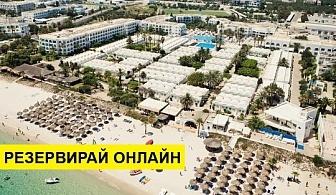 Самолетна почивка в Тунис! 7 нощувки на човек на база All inclusive в El Mouradi Club Kantaoui 4*, Хамамет, Североизточен Тунис с двупосочен чартърен полет от София