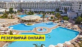 Самолетна почивка в Тунис! 7 нощувки на човек на база All inclusive в El Mouradi El Menzah 4*, Хамамет, Североизточен Тунис с двупосочен чартърен полет от София