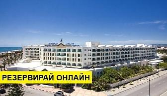 Самолетна почивка в Тунис! 7 нощувки на човек на база All inclusive в El Mouradi Hammamet 4*, Хамамет, Североизточен Тунис с двупосочен чартърен полет от София