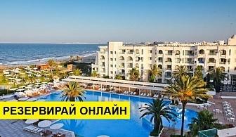 Самолетна почивка в Тунис! 7 нощувки на човек на база All inclusive в El Mouradi Mahdia 5*, Хамамет, Североизточен Тунис с двупосочен чартърен полет от София
