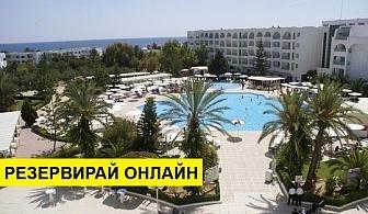 Самолетна почивка в Тунис! 7 нощувки на човек на база All inclusive в El Mouradi Palace 4*, Хамамет, Североизточен Тунис с двупосочен чартърен полет от София