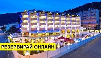 Самолетна почивка в Турция! 7 нощувки на човек на база All inclusive в Ideal Piccolo Hotel  3*, Мармарис, Егейска Турция с двупосочен чартърен полет от София