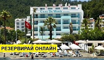 Самолетна почивка в Турция! 7 нощувки на човек на база All inclusive в Casa De Maris Spa & Resort 5*, Мармарис, Егейска Турция с двупосочен чартърен полет от София