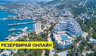 Самолетна почивка в Турция! 7 нощувки на човек на база All inclusive в Labranda Gulluk Princess 4*, Бодрум, Егейска Турция с двупосочен чартърен полет от София