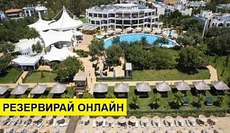Самолетна почивка в Турция! 7 нощувки на човек на база Ultra all inclusive в Latanya Park Resort 4*, Бодрум, Егейска Турция с двупосочен чартърен полет от София