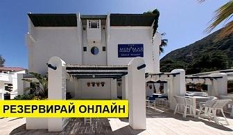 Самолетна почивка в Турция! 7 нощувки на човек на база All inclusive в Club Munamar Beach Resort 4*, Мармарис, Егейска Турция с двупосочен чартърен полет от София