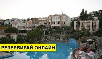 Самолетна почивка в Турция! 7 нощувки на човек на база Ultra all inclusive в Palm Garden Hotel 4*, Бодрум, Егейска Турция с двупосочен чартърен полет от София