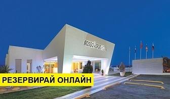 Самолетна почивка в Турция! 7 нощувки на човек на база All inclusive в Rosso Verde Hotel 4*, Бодрум, Егейска Турция с двупосочен чартърен полет от София