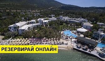 Самолетна почивка в Турция! 7 нощувки на човек на база All inclusive в Samara Hotel 5*, Бодрум, Егейска Турция с двупосочен чартърен полет от София