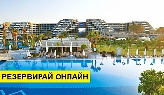 Самолетна почивка в Турция! 7 нощувки на човек на база Ultra all inclusive в Susesi Luxury Resort 5*, Белек, Турска ривиера с двупосочен чартърен полет от София