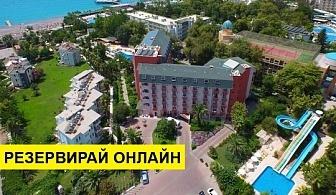 Самолетна почивка в Турция! 7 нощувки на човек на база Ultra all inclusive в Club Aqua Plaza 4*, Алания, Турска ривиера с двупосочен чартърен полет от Варна