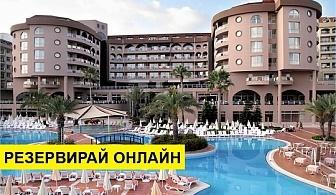 Самолетна почивка в Турция! 7 нощувки на човек на база All inclusive в KIRMAN ARYCANDA DE LUXE 5*, Алания, Турска ривиера с двупосочен чартърен полет от Варна