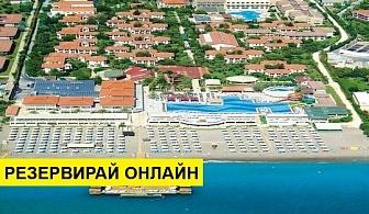 Самолетна почивка в Турция! 7 нощувки на човек на база All inclusive в Club Nena 5*, Сиде, Турска ривиера с двупосочен чартърен полет от София