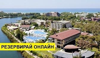Самолетна почивка в Турция! 7 нощувки на човек на база All inclusive в Otium Eco Club Side 5*, Сиде, Турска ривиера с двупосочен чартърен полет от София