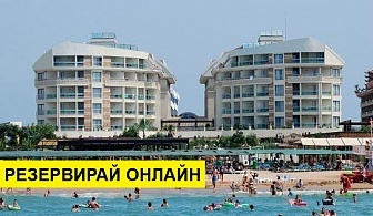 Самолетна почивка в Турция! 7 нощувки на човек на база All inclusive в Seamelia Beach Resort Hotel & Spa 5*, Сиде, Турска ривиера с двупосочен чартърен полет от София