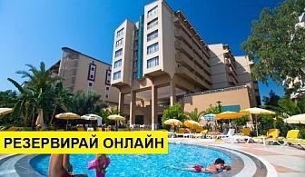 Самолетна почивка в Турция! 7 нощувки на човек на база All inclusive в Stella Beach Hotel 4*, Алания, Турска ривиера с двупосочен чартърен полет от София