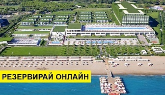 Самолетна почивка в Турция! 7 нощувки на човек на база Ultra all inclusive в Adam & Eve 5*, Белек, Турска ривиера с двупосочен чартърен полет от София