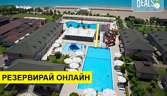 Самолетна почивка в Турция! 7 нощувки на човек на база All inclusive в Arma`s Beach Hotel 4*, Белек, Турска ривиера с двупосочен чартърен полет от София