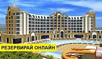 Самолетна почивка в Турция! 7 нощувки на човек на база Ultra all inclusive в The Lumos Deluxe Resort Hotel & Spa 5*, Алания, Турска ривиера с двупосочен чартърен полет от Варна