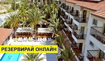 Самолетна почивка в Турция! 7 нощувки на човек на база All inclusive в Cinar Family Suite 3*, Сиде, Турска ривиера с двупосочен чартърен полет от София