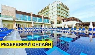 Самолетна почивка в Турция! 7 нощувки на човек на база All inclusive в Sealife Buket Beach Hotel 5*, Алания, Турска ривиера с двупосочен чартърен полет от София