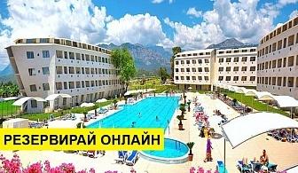 Самолетна почивка в Турция! 7 нощувки на човек на база All inclusive в Daima Biz 5*, Кемер, Турска ривиера с двупосочен чартърен полет от Варна