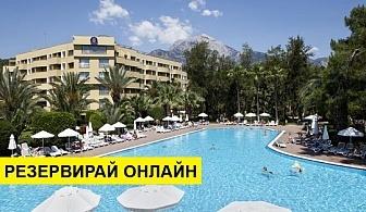 Самолетна почивка в Турция! 7 нощувки на човек на база Ultra all inclusive в EUPHORIA TEKIROVA HOTEL 5*, Кемер, Турска ривиера с двупосочен чартърен полет от Варна