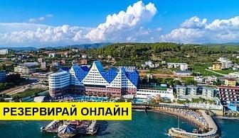 Самолетна почивка в Турция! 7 нощувки на човек на база Ultra all inclusive в Orange County Resort Hotel Alanya 5*, Алания, Турска ривиера с двупосочен чартърен полет от Варна