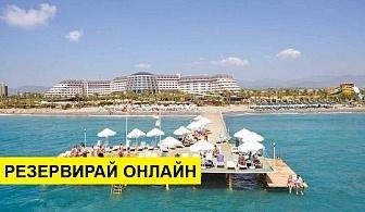 Самолетна почивка в Турция! 7 нощувки на човек на база Ultra all inclusive в Long Beach Resort & Spa 5*, Алания, Турска ривиера с двупосочен чартърен полет от София