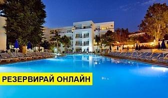 Самолетна почивка в Турция! 7 нощувки на човек на база All inclusive в Larissa Beach Club 4*, Сиде, Турска ривиера с двупосочен чартърен полет от Варна