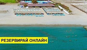Самолетна почивка в Турция! 7 нощувки на човек на база All inclusive в Larissa Holiday Beach Club 4*, Алания, Турска ривиера с двупосочен чартърен полет от Варна