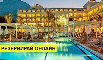 Самолетна почивка в Турция! 7 нощувки на човек на база Ultra all inclusive в Karmir Resort & Spa 5*, Кемер, Турска ривиера с двупосочен чартърен полет от Варна