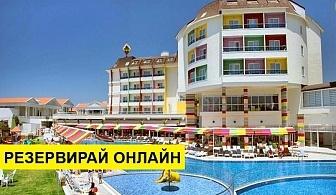 Самолетна почивка в Турция! 7 нощувки на човек на база All inclusive в Ramada Resort Side 5*, Сиде, Турска ривиера с двупосочен чартърен полет от Варна