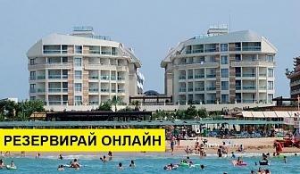 Самолетна почивка в Турция! 7 нощувки на човек на база All inclusive в Seamelia Beach Resort Hotel & Spa 5*, Сиде, Турска ривиера с двупосочен чартърен полет от Варна