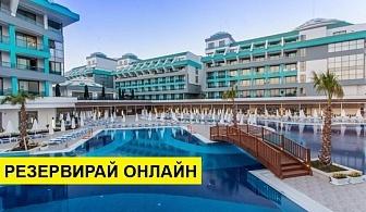Самолетна почивка в Турция! 7 нощувки на човек на база Ultra all inclusive в Sensitive Premium Resort & Spa  5*, Белек, Турска ривиера с двупосочен чартърен полет от София