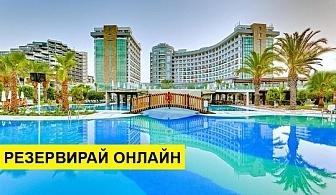 Самолетна почивка в Турция! 7 нощувки на човек на база Ultra all inclusive в Sherwood Breezes Resort 5*, Лара, Турска ривиера с двупосочен чартърен полет от Варна