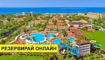 Самолетна почивка в Турция! 7 нощувки на човек на база Ultra all inclusive в Club Hotel Turan Prince World 5*, Сиде, Турска ривиера с двупосочен чартърен полет от София