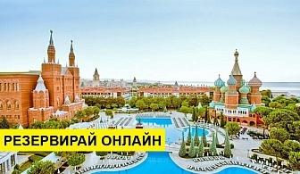 Самолетна почивка в Турция! 7 нощувки на човек на база Ultra all inclusive в Pgs Kremlin Palace (ex. Wow Kremlin Palace) 5*, Лара, Турска ривиера с двупосочен чартърен полет от Варна