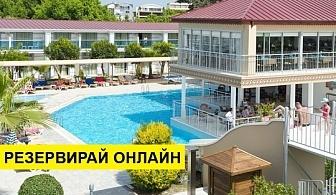 Самолетна почивка в Турция! 7 нощувки на човек на база All inclusive в Sun Club Side Hotel 4*, Сиде, Турска ривиера с двупосочен чартърен полет от София